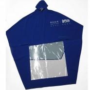厂家直销批发双面胶雨衣 可定制广告 500件起批 均码 可印制logo