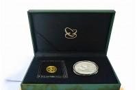 2014年熊猫金银纪念币1/10盎司金币+1盎司银币带盒套装绝对保真