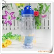 直销塑料杯 太空运动杯 员工杯 工作杯 办公杯 手提杯 650M L印字