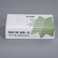 产地货源 创意抽取式广告纸巾定做 特价促销优质盒装抽纸巾 批发