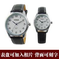 精品情侣皮带手表定制  礼品手表定做 纪念手表 背面可刻字