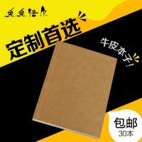 记事本厂家直销广告牛皮纸现货13*19cm裸装本 仿皮记事本印刷定制