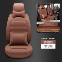 皮质汽车座垫四季通用商务座套7座,可定制具体车型的专用款式