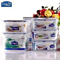 韩国乐扣乐扣5件装塑料保鲜盒套装大容量便当盒饭盒