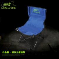 领路者折叠椅 户外休闲折叠凳子钓鱼椅子公园露营小椅子