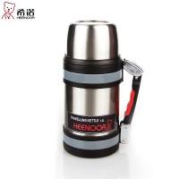 上海希诺官方 双层不锈钢真空保温壶 运动户外旅行保温水壶1220ML