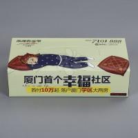 厂家定做订制广告宣传促销盒装纸巾抽纸制作 可印LOGO