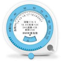 香山 BMI健康减肥专用卷尺 多功能自动收缩体重尺腰围尺