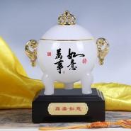 琉璃茶叶罐家庭装饰品创意书房摆件工艺品商务礼品实用