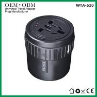 定制插头印LOGO国际插座转换器 转接电源插头 出国转换插