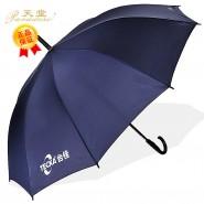 广告伞定做 正品天堂伞碰击布 直杆长弯柄商务晴雨伞印字印刷印logo