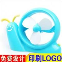 可印logo二维码小礼品定制 韩版蜗牛造型电脑风扇 便携迷你电风扇