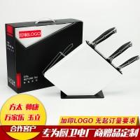 高端促销赠品礼品4件套菜刀厨师刀水果刀厨房刀具套装可印制LOGO