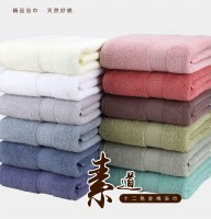 厂家直销全棉素缎礼品浴巾柔软吸水纯棉精美12色