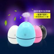 新款鸡蛋型 迷你USB加湿器雾化器 车载加湿器静音礼品 定制logo