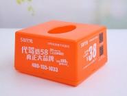 供应方形广告纸巾盒 创意餐厅抽纸盒厂家批发圆形塑料促销纸巾筒