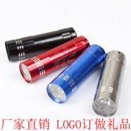 厂家直销9LED灯手电筒 迷你小电筒  可做礼品logo