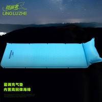 领路者户外充气垫 帐篷垫沙滩草地休闲坐垫加厚防水舒适 正品