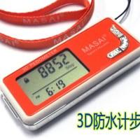 新款3D电子计步器多功能卡路里老人运动走路记书数计时手环正品
