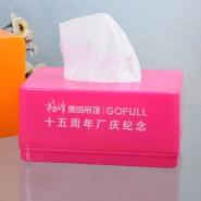 印刷塑料广告纸巾盒定制定做批发抽纸盒餐巾纸盒订做可印LOGO图案