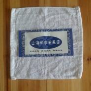 供应批发广告湿毛巾22*22cm 15克纯棉方巾 酒店餐饮 可定制LOGO