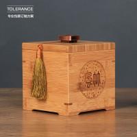 层林茶叶包装盒定制 高档红茶礼盒 普洱茶球盒 茶饼盒定做 竹盒