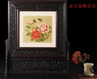 中国特产 云锦摆件 出国送老外 鸡翅木双面屏风 送领导客户礼品