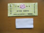 酒店餐饮中边封单片湿巾  一次性清洁湿巾可定单片多片可选