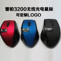 厂家直销雷柏3200鼠标 无线光电5键鼠标可印制logo 定制批发