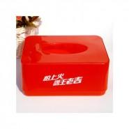 厂家供应酒类促销品塑料纸巾盒纸巾抽 抽取式纸巾盒可印刷LOGO