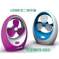 可爱日韩迷你usb风扇 实用公司活动办公商务广告礼品定制印logo