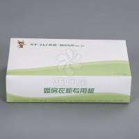 厂家定做各类广告纸巾 纤巧装盒装面纸广告宣传纸巾抽纸