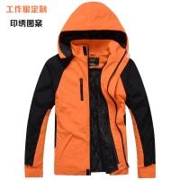 冬季工作服外套定制 超市员工冬装定做加厚型可脱卸工装棉衣订做