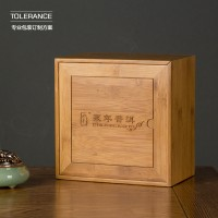 茶普洱茶包装盒定做 竹盒 茶叶包装盒 玉器包装盒订做 实木礼盒