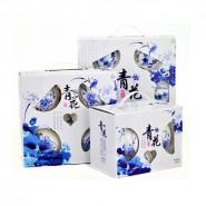 直销青花瓷碗礼品碗餐具套装 骨瓷韩式陶瓷碗礼盒装 促销礼品