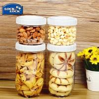 韩国乐扣乐扣新概念储五谷杂粮储物罐休闲食品保鲜盒冰箱收纳套装