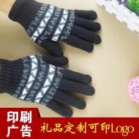 定制礼品 冬季男士劳保手套实用活动广告礼品定制印logo