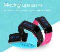 Moving up智能穿戴蓝牙手环 IP67级防水蓝牙运动手环可定制LOGO
