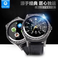 香山蓝牙智能手表手机电话定位安卓苹果新款通话防水运动计步手表