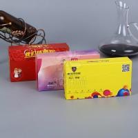 厂家直销 广告盒装纸巾 抽取式盒装纸巾 纸巾盒  批发