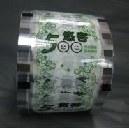 奶茶杯/豆浆杯封口膜批发 印刷专版封口膜 28元/公斤 可定制logo