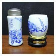 青花时尚旋转笔筒两套套装 商务礼品 陶瓷养生保温杯 可印制logo