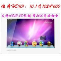 炫本10寸高清电子相框/电影本/数码相框/内置锂电/支持RMVB/1080P