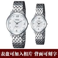 礼品手表定做 相片纪念手表定制 情侣钢带防水手表 可刻字