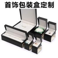 饰品项链首饰手链玉器截止手镯珠宝手串佛珠 包装盒定做 定制印刷