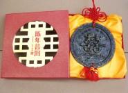 纯条茶喜茶饼 工艺茶饼结婚纪念茶饼批发 喜字龙凤茶挂件礼盒