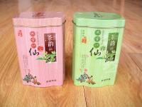 定制铁罐茶叶包装盒茶叶桶125克梅花罐专版定制LOGO四色印刷茶叶筒