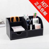 高档皮革笔筒名片组合多功能创意桌面收纳盒商务办公文具用品包邮