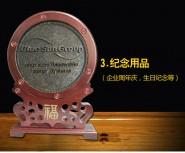 普洱茶 茶雕摆件 普洱茶工艺品 福寿 过寿送礼 批发 可定制