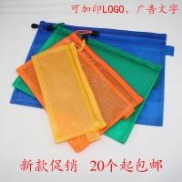 A4/A5磨砂半透明/防水双层拉链文件袋/资料袋 可定制印刷LOGO印字
